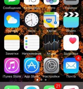 Обменяю айфон 4s на 32г