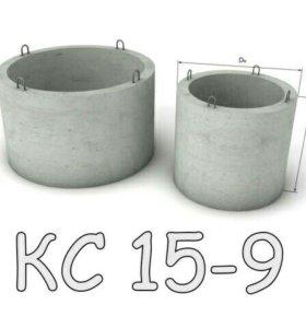 Кольца бетонные для септиков