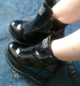 Локированные ботинки