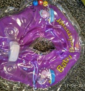 Круг для купания до года