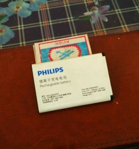 Аккумулятор Philips x331