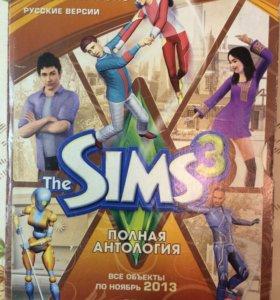Sims 3 полная антология