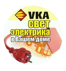 Электротехника , Кабель, Сантехника