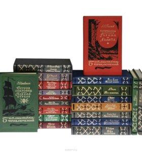"""Серия книг """"Библиотека приключений"""" 1982 г."""