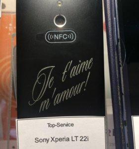 Sony LT 22i