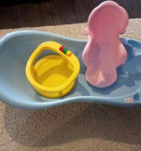 Детская ванна, стульчик, горка