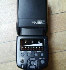 Вспышка yongnuo yn560 для  Canon
