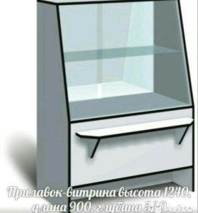 Прилавок-витрина, 2 шт