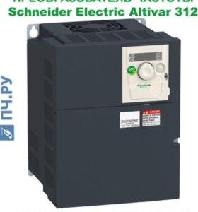 Преобразователь частоты schneider electric atv312