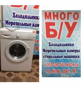 Б у стиральная машинка беко на 3,5 кг