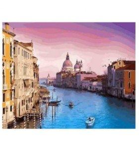 Раскраска по номерам.Венеция