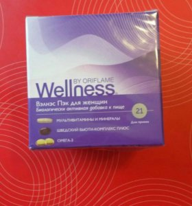 Wellness Pack для женщин