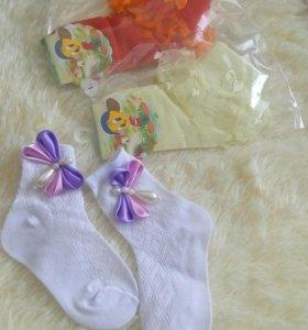 Носочки для девочки новые все