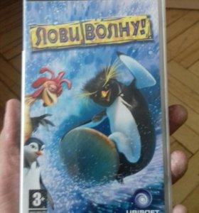 Игра да PSP