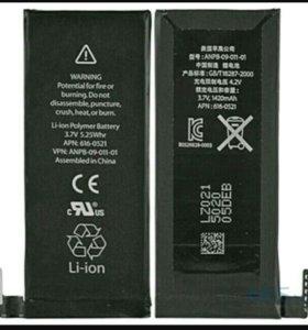 Аккумулятор iPhone 4 / 4s
