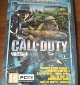 Продам диск CALL OF DUTY часть 4