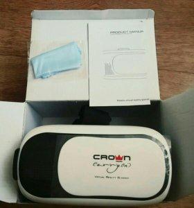 Очки виртуальной реальности!