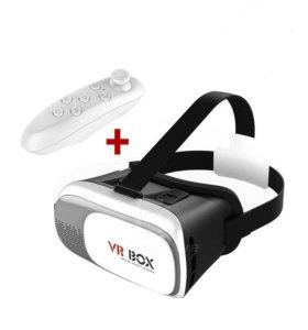 Очки виртуальной реальности (3D)