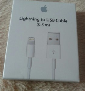 Usb apple