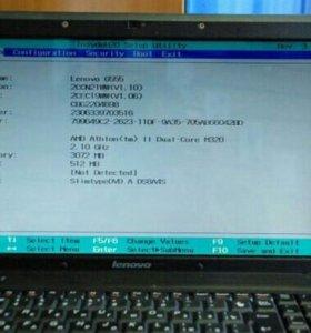 Матрица ламповая 15.6 LP156WH1(TL)(C1)