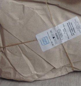 Носки зимние 20 шт. Упаковка.
