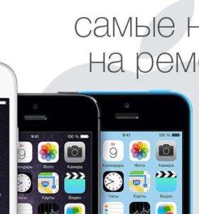 Выездной Ремонт Техники Apple!