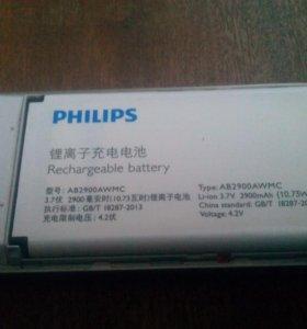 Сотовый телефон Philips Xenium X1560