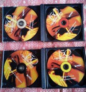 Компьютерные CD ДИСКИ