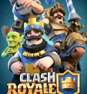 Поднимаю на высокие арены в игре clash royale