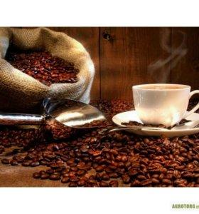 Свеже молотый кофе, ручной обжарки! (200 грамм.)