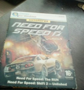 Диск NEED FOR SPEED