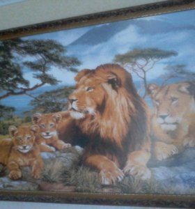 "Картина ""Семейство львов"""