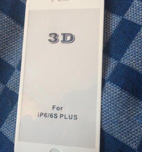 Защитное 3d стекло для iPhone 6+