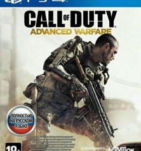Call of Duty Advanced Warfare PS4 (обмен-продажа)