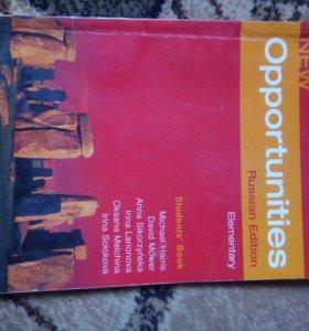 Учебник б/у по английскому