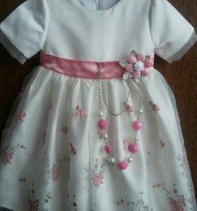 Платье на 1-2 года.