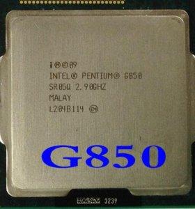Intel g850