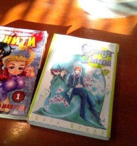 Японские книжки