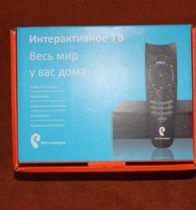 Приставка Ростелеком IPTV HD mini НОВАЯ