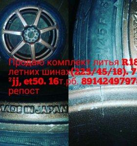 Продам комплект литья r18
