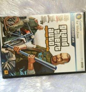 GTA Полная коллекция