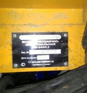 Мозаичная шлиф машина GM 245