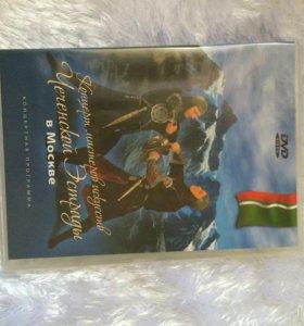 DVD-диск национального танца
