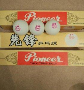 Мячики для пинпонга