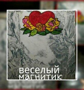 Весёлый магнитик - букет любви