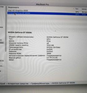 Macbook Pro 15 (Retina), i7, 500gb SSD, 8gb ram