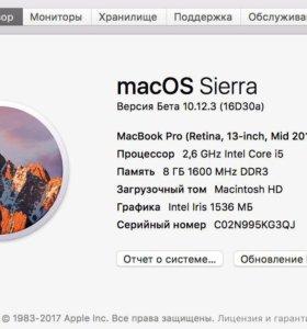 MacBook Pro 13' Retina mid 2014