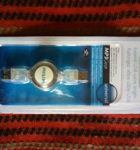 USB cable PHILIPS