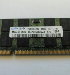 ОЗУ Samsung DDR2 2Gb