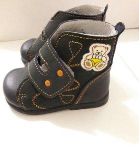 Новые ортопедические детские ботиночки